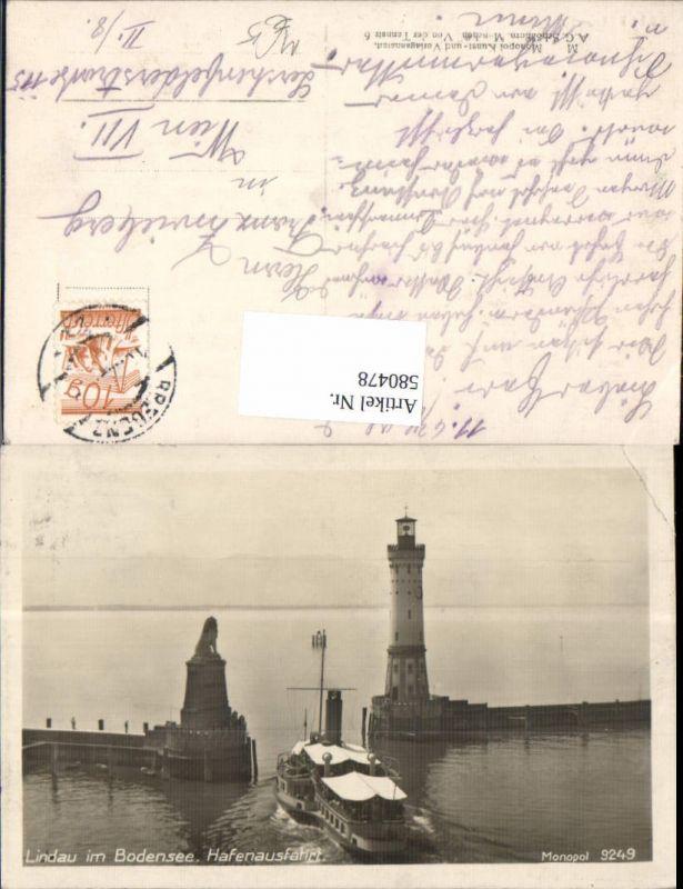 580478,Leuchtturm Lindau i. Bodensee Hafenausfahrt Löwendenkmal Schiff Dampfer