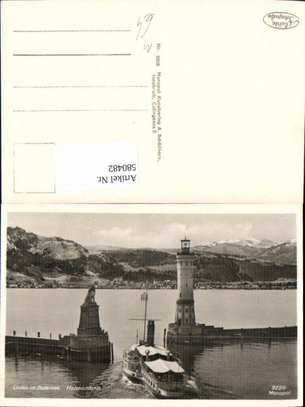 580482,Foto Ak Leuchtturm Lindau Bodensee Hafenausfahrt Löwendenkmal Schiff Dampfer