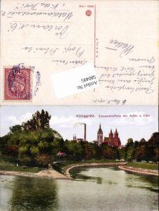 580495,Königgrätz Hradec Kralove Adler und Elbe