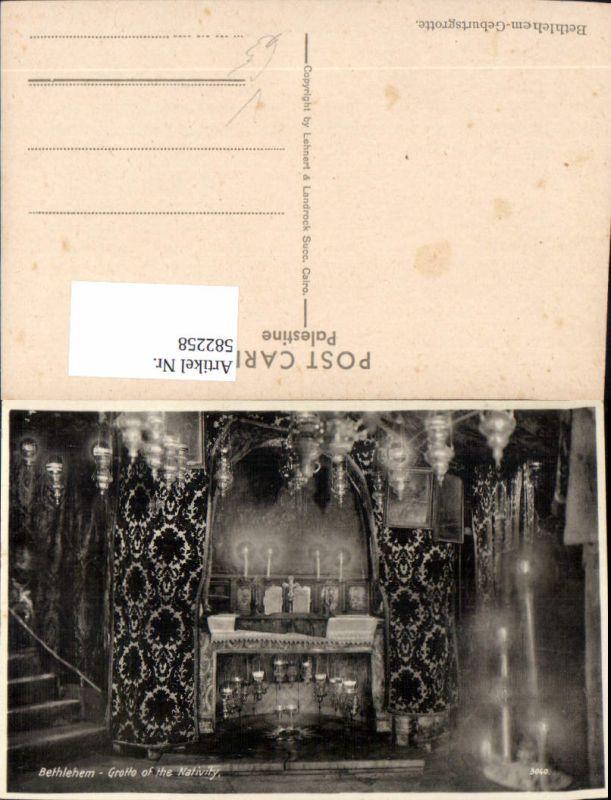 582258,Bethlehem Grotto of the Nativity Geburtsgrotte pub Lehnert u. Landrock 3040