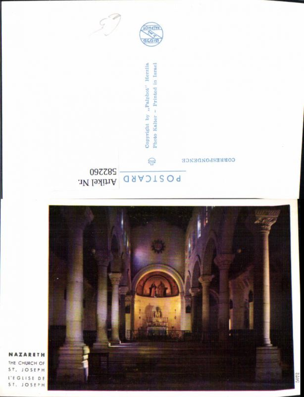 582260,Nazareth The Church of St Joseph L Eglise de St Joseph Kirche Innenansicht Israel