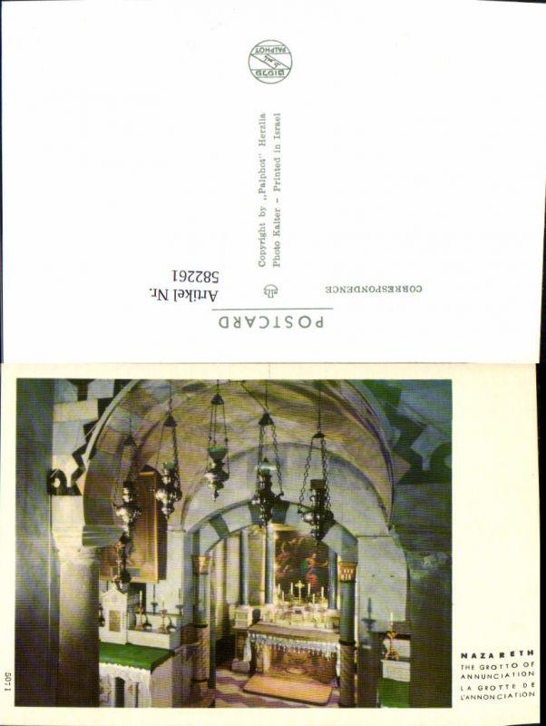 582261,Nazareth The Grotto of Annunciation La Grotte de L Annonciation Israel