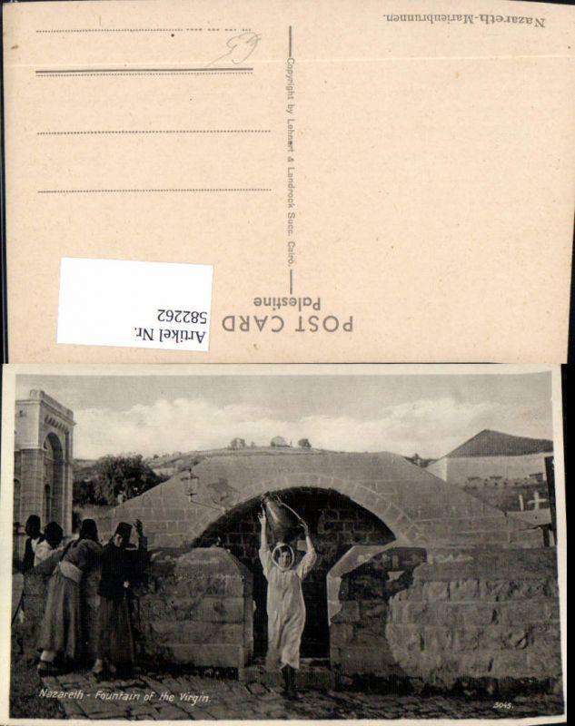 582262,Nazareth Marienbrunnen Fountain of the Virgin Israel