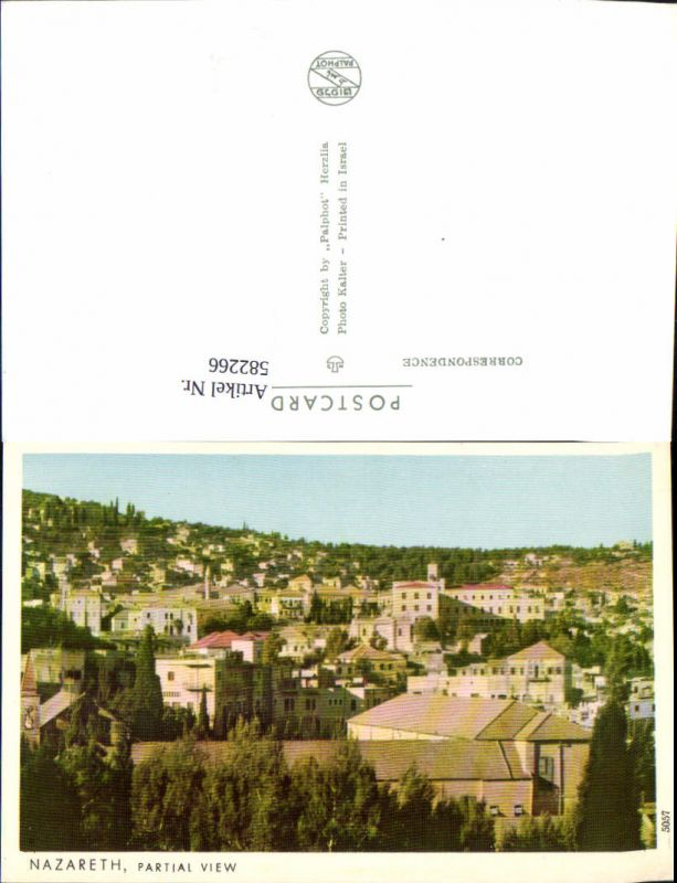 582266,Nazareth Partial view Israel