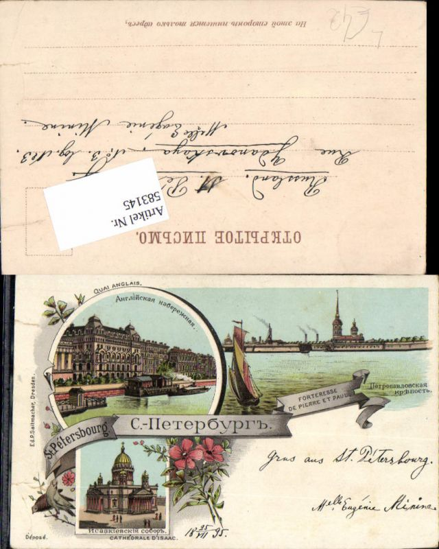 583145,Lithographie St. Petersburg Petersbourg Russia 1895
