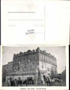583174,Poland Jaroslaw Jaroslau Alte Schloss