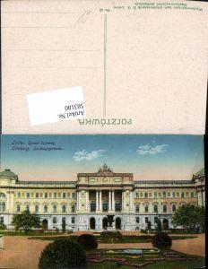 583180,Ukraine Galizien Lemberg Lwow Lwiw Landtag
