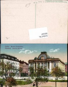 583187,Ukraine Galizien Lemberg Lwow Lwiw Gewerbe Museum
