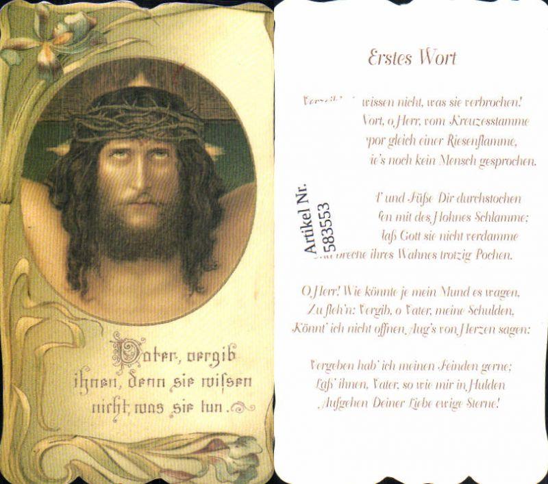 583553,Andachtsbild Heiligenbildchen Jesus Litho