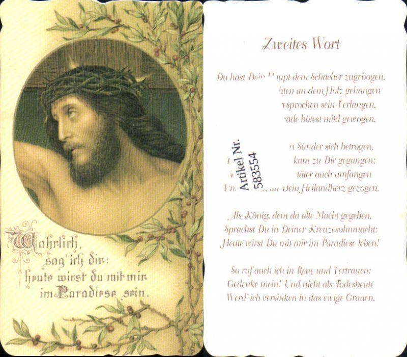 583554,Andachtsbild Heiligenbildchen Jesus Litho