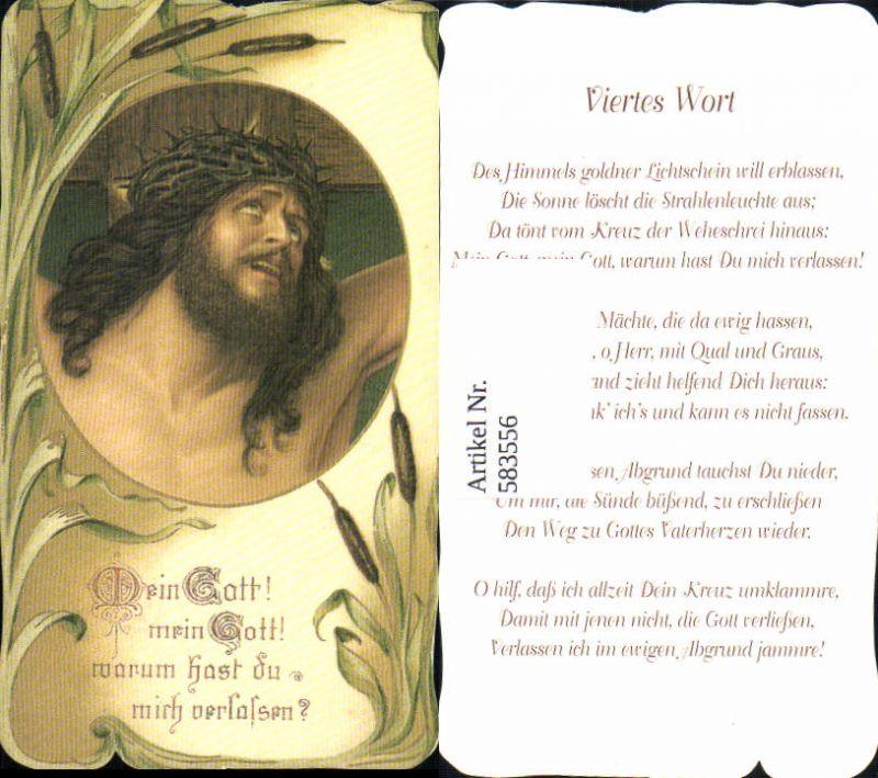 583556,Andachtsbild Heiligenbildchen Jesus Litho