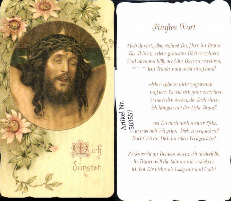 583557,Andachtsbild Heiligenbildchen Jesus Litho