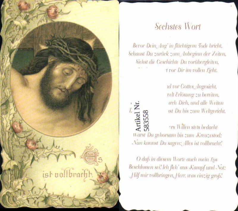 583558,Andachtsbild Heiligenbildchen Jesus Litho