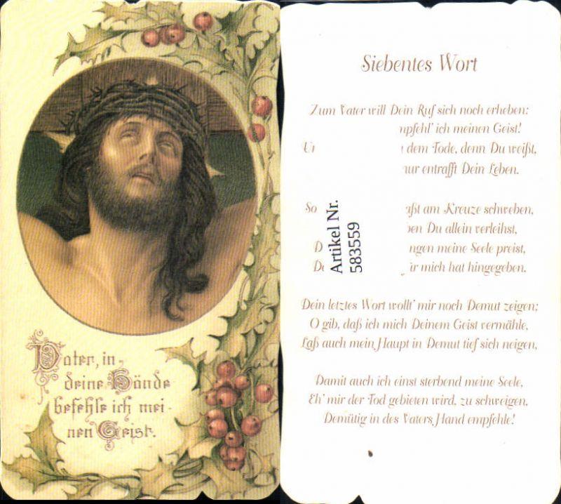 583559,Andachtsbild Heiligenbildchen Jesus Litho