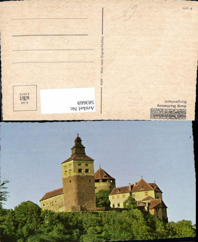 583669,Burg Schlaining Stadtschlaining