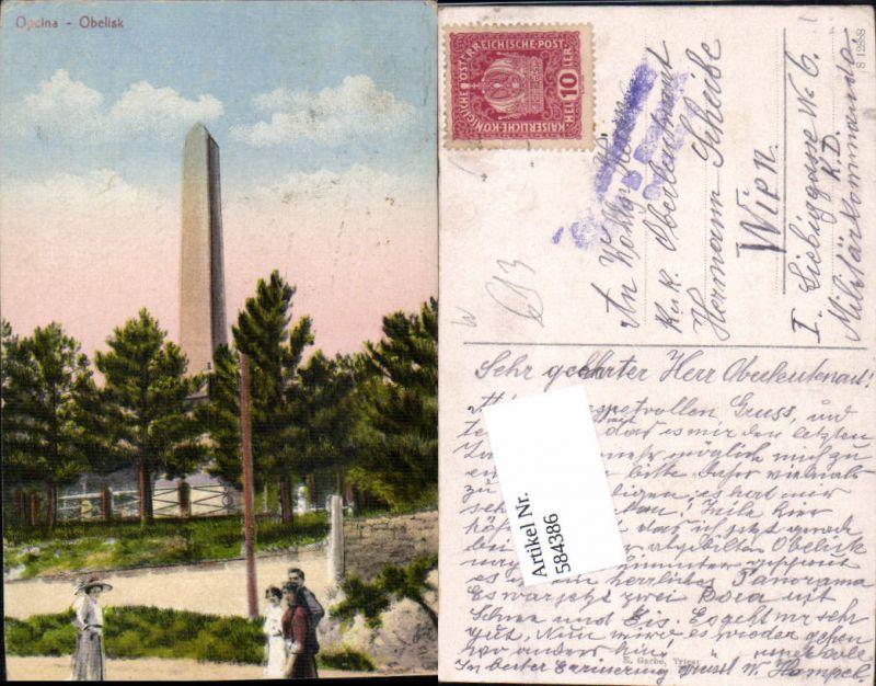 584386,Bosnia Opcina Obelisk