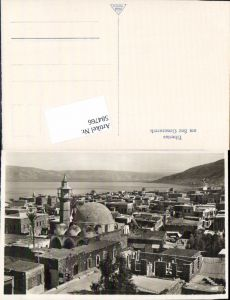 584766,Africa Israel Tiberias am See Genezareth