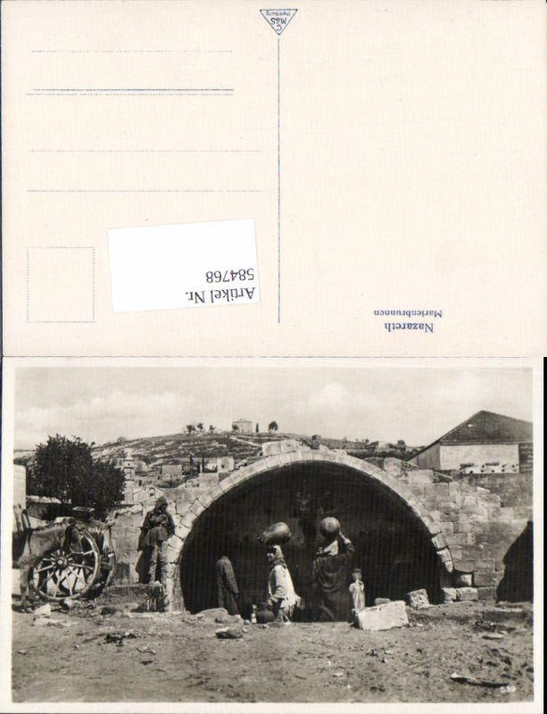 584768,Africa Israel Nazareth Marienbrunnen Wasserträgerinnen Wasserträger
