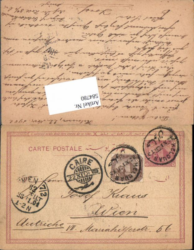 584780,Africa Egypt Postcard Helouan Stamp to Vienna Wien Caire
