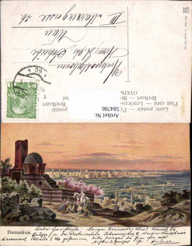584786,F. Perlberg Africa Syria Damascus Damaskus Levante