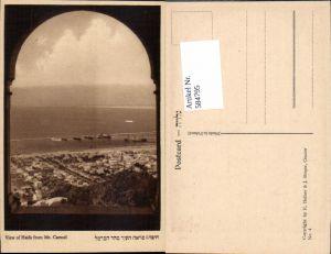 584795,Africa Israel Haifa pub Hefner & Berger Cracow 4