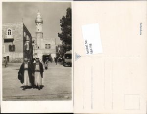 584798,Africa Israel Bethlehem Moschee Mosque