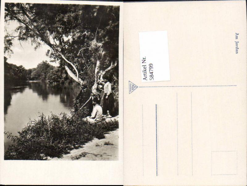 584799,Africa Israel Jordan Fischer Angler