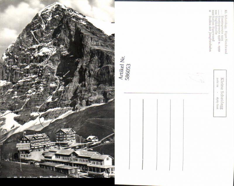 586053,Kl. Scheidegg Eiger-Nordwand Eisenbahn Bahnhof Pass zw. Grindelwald Lauterbrunnen Switzerland