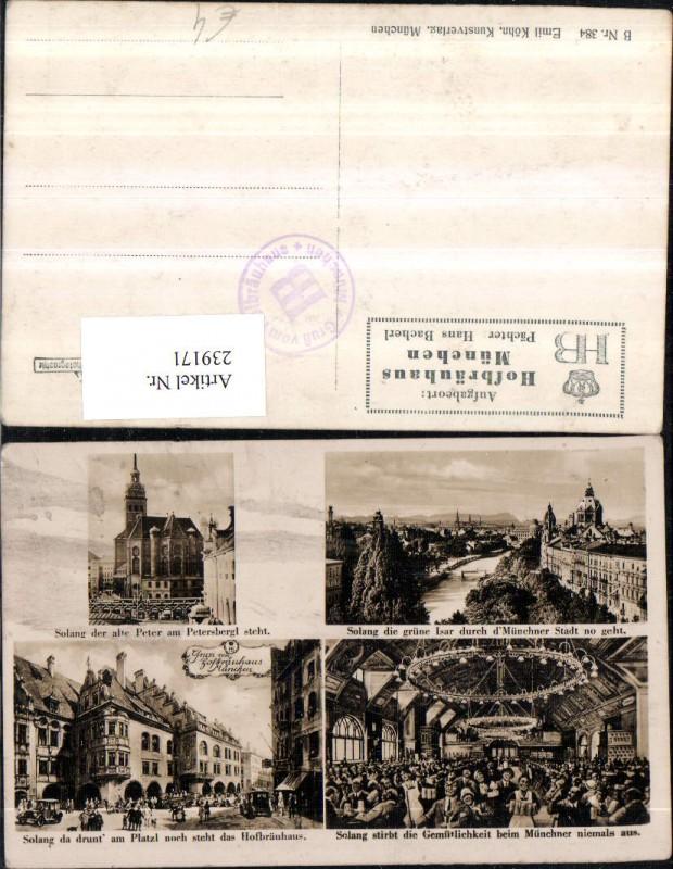 239171,München Totale Kirche Hofbräuhaus Innenansicht Mehrbildkarte