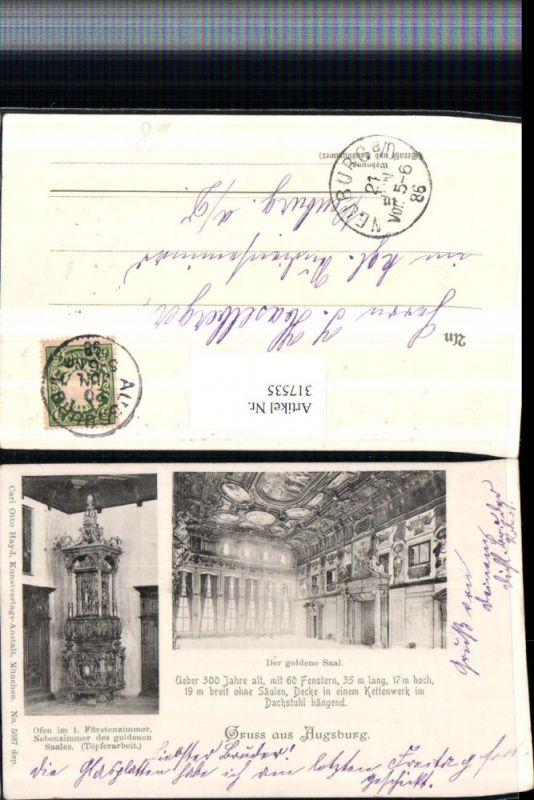 317535,Gruß aus Augsburg Rathaus Goldener Saal Ofen Mehrbildkarte pub Carl Otto Hayd 5687