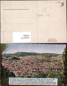 345080,Künstler AK Hans Boettchen Stuttgart Totale Text Spruch