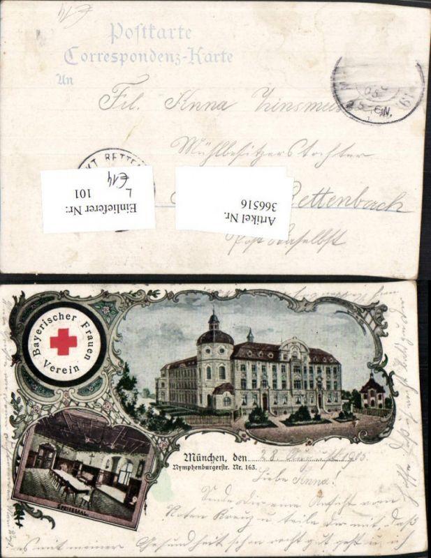 366516,Litho München Nymphenburgerstraße 163 Gebäude Speisesaal Mehrbildkarte