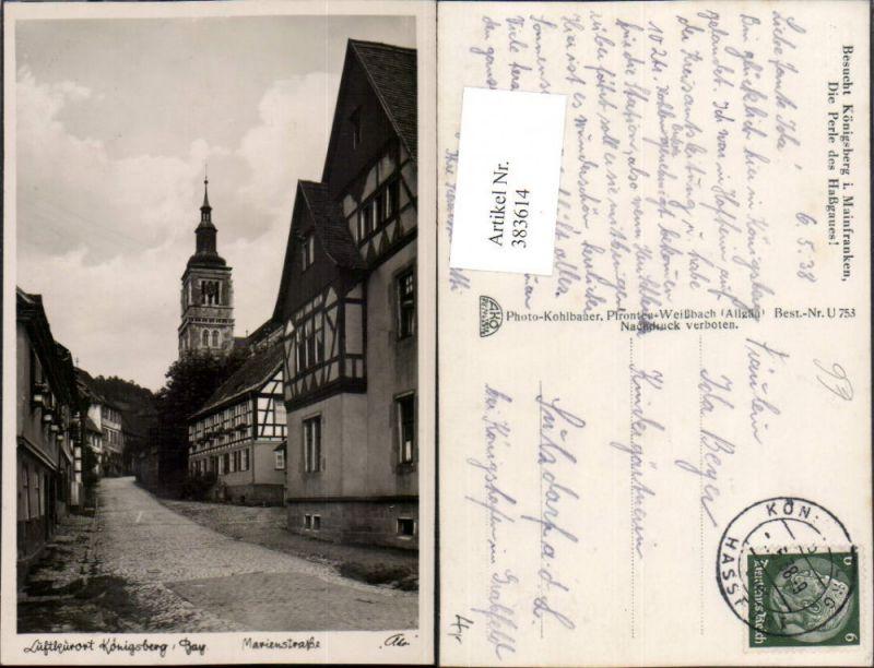 383614,Königsberg in Bayern Marienstraße Straßenansicht Kirchenturm