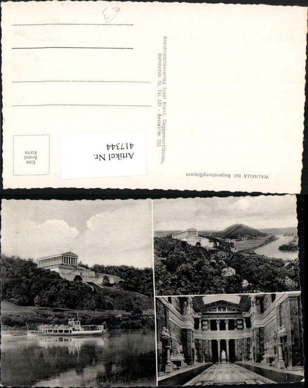 417344,Walhalla b. Regensburg Innenansicht Boot Mehrbildkarte