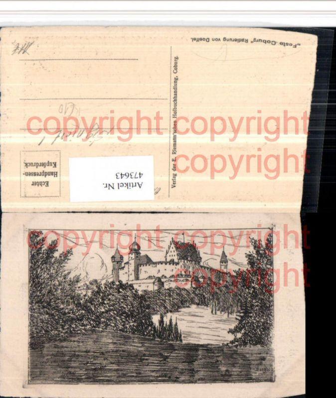 473643,Künstler AK Radierung Doelfel sign. Feste Coburg