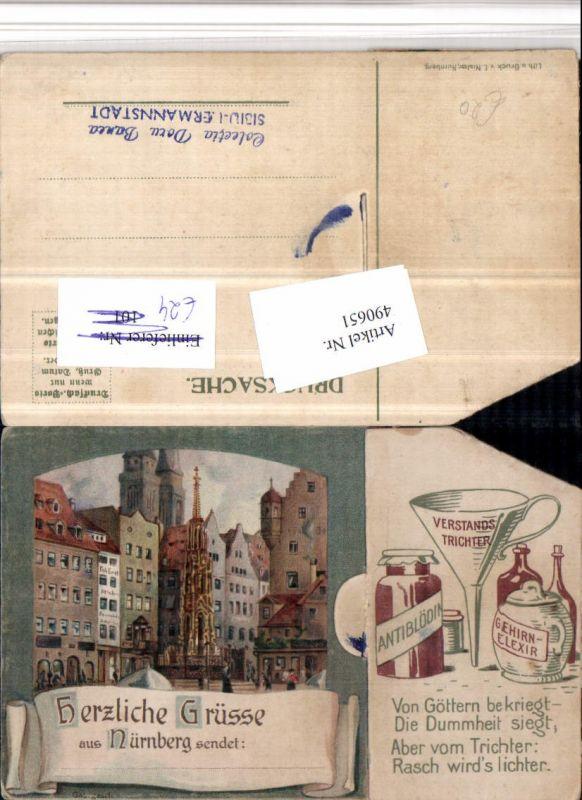490651,Künstler Aufklappkarte Nürnberg Brunnen Trichter Elexir Spruch