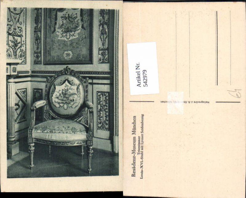 542979,München Residenz Museum Trierzimmer Louis XVI Stuhl Lyoner Seidenbezug