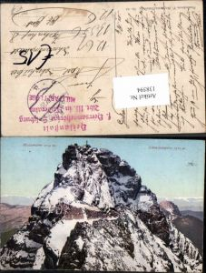 138594,Watzmann Berchtesgaden Stempel Heilanstalt Salzburg Niederalm Hallein Anif