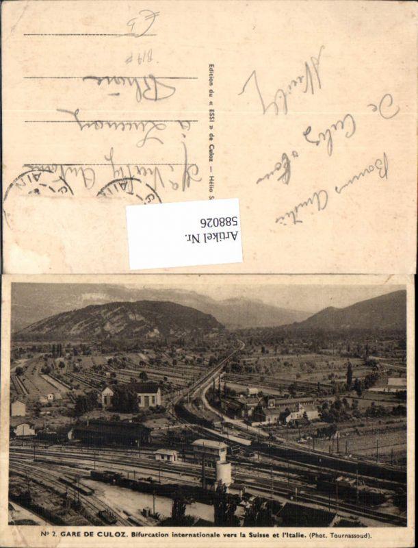 588026,Gare de Culoz Bahnhof Bifurcation internationale vers la Suisse et l Italie France