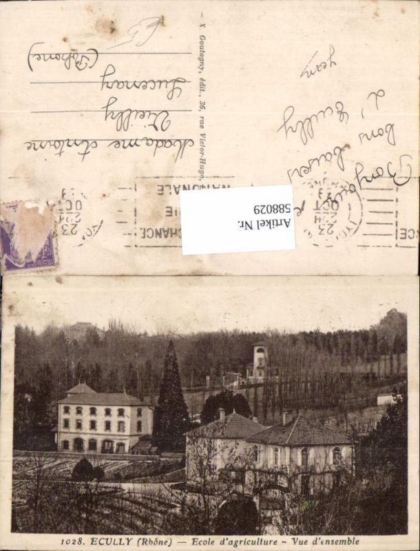 588029,Ecully Rhone Ecole d agriculture Vue d ensemble France