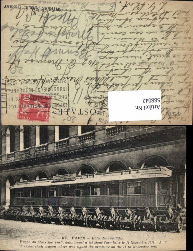 588042,Paris Hotel des Invalides Kanonen Eisenbahn Wagon France