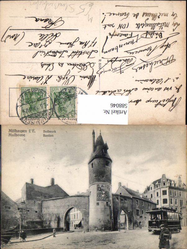 588046,Mülhausen i. Elsass Mulhouse Bollwerk Bastion Straßenbahn France