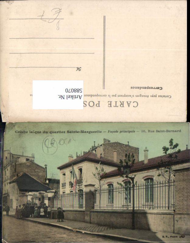 588070,Creche laique du quartier Sainte-Marguerite Facade principale France
