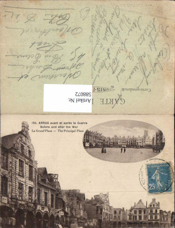588072,Arras avant et apres la Guerre La Grand Place Zerstörte Häuser WW1 France
