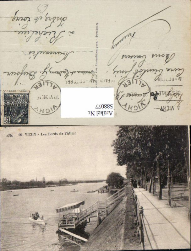 588077,Vichy Les Bords de l Allier France