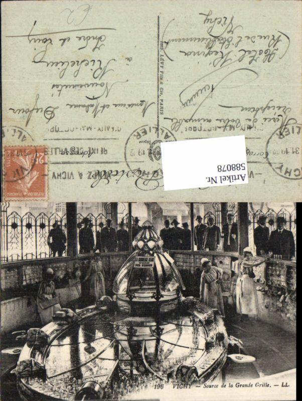 588078,Vichy Source de la Grande Grille Quelle Brunnen France