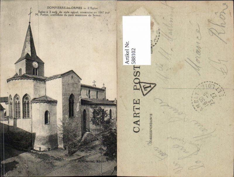 588102,Dompierre-les-Ormes L Eglise Kirche France