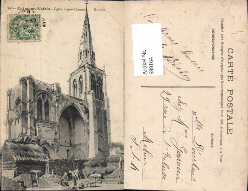 588164,Crepy-en-Valois Eglise Saint-Thomas Ruines Kirche France