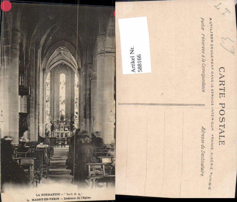 588166,Magny-en-Vexin Interieur de l Eglise Notre Dame Innen Kirche France