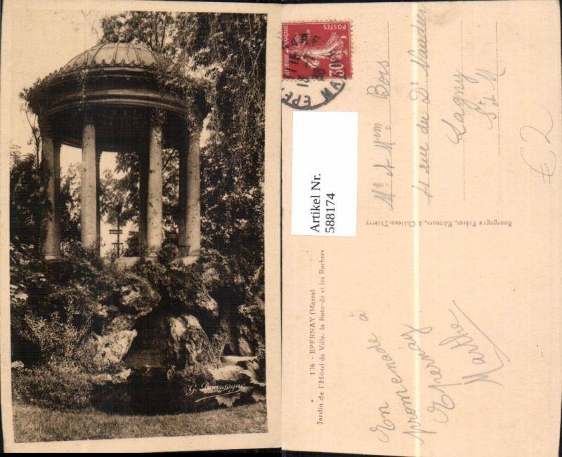 588174,Epernay Marne Jardin de l Hotel de Ville la Rotonde et les Rochers France